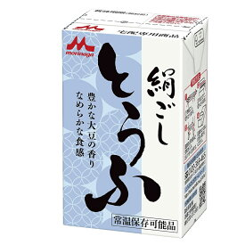 森永 絹ごしとうふ290g【12個】【期間限定特別価格】【賞味期限2021年2月13日】