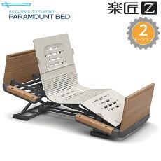 楽匠Z・2モーション(2モーター機能)・木製ボード(ハイタイプ)