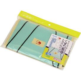 介護雑貨・生活支援用品 テイコブMyカルテくすり整理トラベルバッグ 【幸和製作所】 【HEC06】