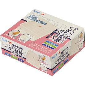 介護雑貨・生活支援用品 テイコブMyカルテくすり整理ボックス 【幸和製作所】 【HEC04】