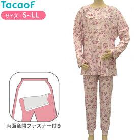 介護用 パジャマ 簡単着替えパジャマ 婦人用 女性向け 【幸和製作所】 【PA04】【ねまき 寝巻き 介護衣料品】