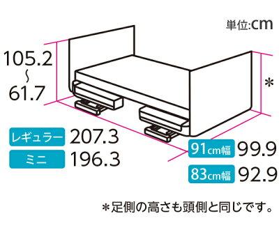 楽匠Z・3モーション(3モーター機能)・木製ボード(ハイタイプ)・スマートハンドル付・サイズ