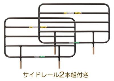 介護用電動ベッド用サイドレール・PA505-75