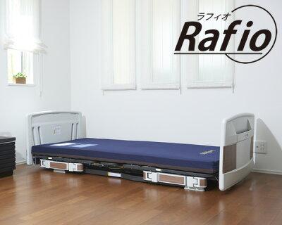 ベーシックベッド・超低床電動リクライニングベッド