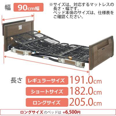 長さ191cm・長さ182cm・幅90cm