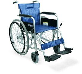 車椅子 車いす 自走式車椅子 カワムラサイクル KR801Nソリッドタイヤ スチール製車いす 【スチール製車椅子】 【プレゼント 贈り物 ギフト】【介護】