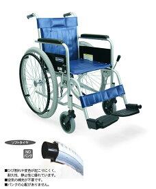 車椅子 車いす 自走式車椅子 カワムラサイクル KR801Nソフトタイヤ スチール製車いす 【スチール製車椅子】 【プレゼント 贈り物 ギフト】【介護】
