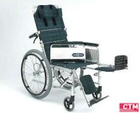 車椅子 車いす 自走式車椅子 日進医療器 NA-117B アルミ製車いす 【アルミ製車椅子】 【プレゼント 贈り物 ギフト】【介護】