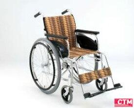 車椅子 車いす 自走式車椅子 日進医療器 NA-467A アルミ製車いす 【アルミ製車椅子】 【プレゼント 贈り物 ギフト】【介護】