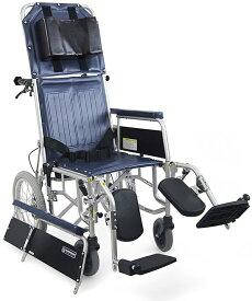 車椅子 車いす リクライニング式車椅子介助式 カワムラサイクル RR43-NB(RR41-NBの後継商品です) スチール製車いす 【スチール製車椅子】