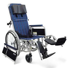 車椅子 車いす リクライニング式車椅子自走式 カワムラサイクル RR52-NB(RR50-NBの後継商品です) アルミ製車いす 【アルミ製車椅子】