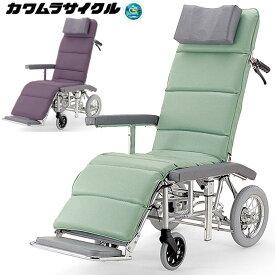 車椅子 車いす リクライニング式車椅子介助式 カワムラサイクル RR60NB アルミ製車いす 【アルミ製車椅子】