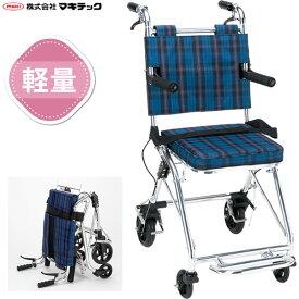 車椅子 車いす 【送料無料】 コンパクト介助車・カルティ NP-200NC アルミ製車いす マキテック(マキライフテック) 【アルミ製車椅子】 【コンパクト車椅子】
