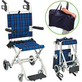 車椅子 車いす 【送料無料】 のっぴープラス NP-001NC アルミ製車いす マキテック(マキライフテック) 【アルミ製車椅子】 【コンパクト車椅子】