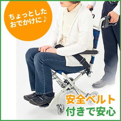 車椅子車いす【送料無料】のっぴープラスNP-001NCアルミ製車いすマキテック(マキライフテック)【アルミ製車椅子】【コンパクト車椅子】