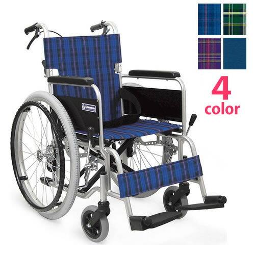 車椅子 【軽量】 【折り畳み】 自走式車椅子 カワムラサイクル KA102SB アルミ製車いす 【アルミ製車椅子】 【敬老の日】 【プレゼント】