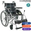 車椅子 車いす 【ノーパンクタイヤ】 【折り畳み】 アルミ製車いす/自走式車椅子 カワムラサイクル KV22-40SB 【アル…