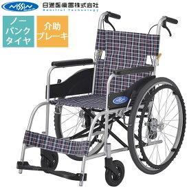 車椅子(車いす) NEO-1 【日進医療器】 【NEO-1】 【プレゼント 贈り物 ギフト】【介護】