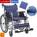 車椅子 車いす 【ノーパンクタイヤ】 【送料無料】 【軽量】 【折り畳み】 アルミ製車いす/自走式車椅子 車イス CUYFW…