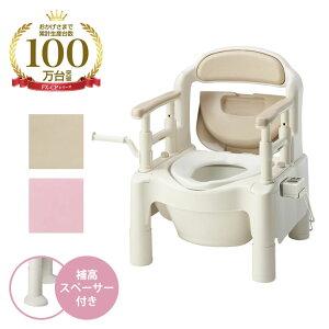 ポータブルトイレ 【送料無料】 FX-CP <暖房便座>ノーマル アロン化成【介護用・簡易トイレ】【簡易 洋式トイレ】