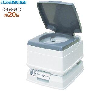 ポータブルトイレ パスポートポータブル水洗トイレ8Lタイプ 【イーストアイ】 【P8L】