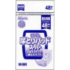 紙おむつ いちばん 尿とりパッドスーパー 男女共用 48枚 【カミ商事】