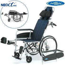 車椅子(車いす) 標準フレーム 【日進医療器】 【EX-M】 【プレゼント 贈り物 ギフト】【介護】