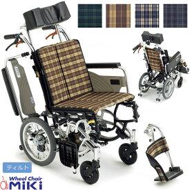 車椅子(車いす) スキット 介助型 【ミキ】 【SKT-7】