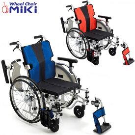車椅子(車いす) ミューフォー 自走型 【ミキ】 【MYU4-20】 【プレゼント 贈り物 ギフト】【介護】