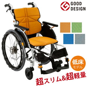 車椅子(車いす) NEXT CORE ネクストコア プチ(自走式車イス) 【松永製作所】 【NEXT-10B】 【プレゼント 贈り物 ギフト】【介護】