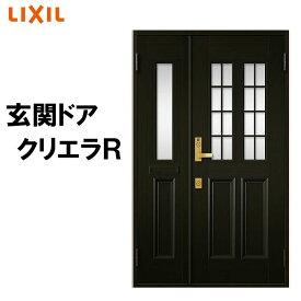 玄関ドア クリエラR 12型 親子 ランマ無し (半外付型・内付型)LIXIL 玄関ドア おしゃれ アルミサッシ ドア 玄関 トステム リフォーム DIY
