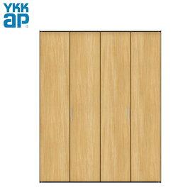 クローゼット折戸 TA スリム枠仕様 16423(w1643mm×h2333mm)ラフォレスタ YKKap 室内建具 建具 室内建材 収納 扉 リフォーム DIY