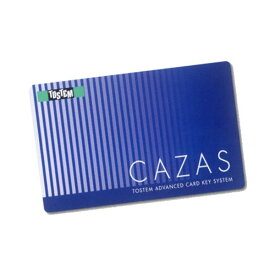 LIXIL/TOSTEM 玄関ドア カザス(CAZAS)DASZ750 専用追加カードキー 内容物 : 本体×1