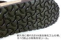 送料無料正規代理店取扱商品ビルケンシュトックBIRKENSTOCKBALIバリカジュアルコンフォートサンダル22.5cm-25.5cm