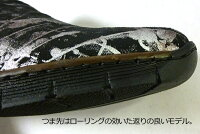 送料無料レディースカジュアルシューズスリッポンドイツ生まれのコンフォートシューズRiekerリーカー53766-9023.0cm-25.5cmブラック17kei
