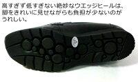 送料無料くしゅくしゅゴアブーツ83319ショートブーツワイン22.5cm-23.5cm3E相当レディースレザーフラットソールカジュアル日本製メードインジャパン