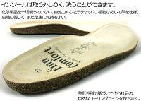 フィンコンフォートアシアゴ2237ASIAGO送料無料外反母趾靴レディースおしゃれ紐靴finncomfortレドグレイエナメルカーボンギフト