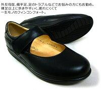 送料無料フィンコンフォートfinncomfortFINNAMICフィンナミックHUDSONハドソン297822.3-24.7cm外反母趾おしゃれ履きやすい靴歩きやすい靴フィンコンフォートレビュキャン