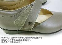フィンコンフォートコマザワレディースfinncomfortKOMAZAWA3609外反母趾Vカットおしゃれトラブル対応ブラック90015822.0-25.0cm