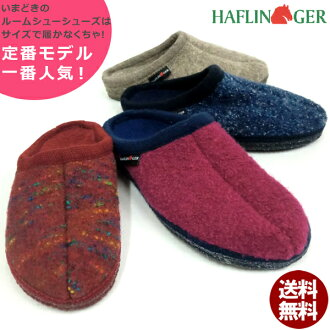 In the standard model is popular! ニューウール material use, light and warm! Germany was born in everyday life you want to conveniently one foot. 17.0CM-30.0CM