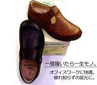 フィンコンフォート!外反母趾用靴としても最適♪履き心地にこだわったおしゃれな靴!感動の履き心地シューフィッターおすすめのおしゃれな一足。【finncomfortフィンコンフォートNASHVILLE2054】22.5cm-24.5cm【送料無料】【外反母趾対応】【10P24Jun11】