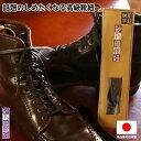 送料込価格 紗乃織靴紐 さのはたくつひも 組紐蝋平(ろう平) (靴紐 靴ヒモ くつひも) 長さ60cm-120cm 日本製 ハンドメイド シューレース 平紐 ビ...