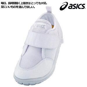 アシックス すくすく 上履きCP BABY ASICS SUKU2 CP BABY /TUU106 13.0cm-15.5cm キッズ 室内履き カップインソール 高機能 送料込価格 体育館 室内履き kid5p