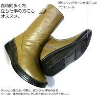 送料無料プッツput'sコンフォートを兼ねたカジュアルシューズレディースロングブーツ8375ブラック23.0-24.0cm【ブーツ】