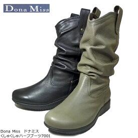 送料無料 レディース DONA MISS ドナミス くしゅくしゅカジュアルブーツ 7001 ハーフブーツ 23.0-24.5cm 日本製 メードインジャパン p20s