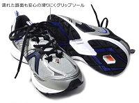 ゆったり快適な履き心地の4E設計。軽量設計。メンズスニーカーシューズダンロップDUNLOPマックスランライトDM20324.5cm-26.0cm4Eシルバー