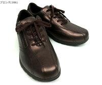 【送料無料】ヨネックスパワークッションLC30WウォーキングシューズYONEX・LC30W・22.0cm-25.0cm4.5Eレディース・カジュアル・運動・伸縮性・幅広【履きやすい靴・歩きやすい靴をおすすめ】