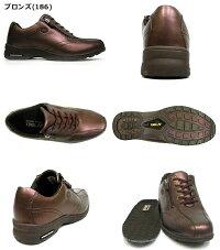 【送料無料】ヨネックスパワークッションLC30ウォーキングシューズYONEX・LC30・22.0cm-25.0cm3.5Eレディース・カジュアル・運動・最軽量【楽天シニア市場】【人気の履きやすい靴・歩きやすい靴】