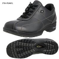 【送料無料】ヨネックスパワークッションLC41ウォーキングシューズYONEX・LC41・22.0cm-25.0cm3.5Eレディース・カジュアル・運動・伸縮性・幅広・軽量・衝撃吸収素材・リーズナブル【人気の履きやすい靴・歩きやすい靴】