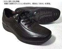 【送料無料】アシックスペダラウォーキングシューズASICS・pedalaWPR423・23.5cm-28.0cm4Eレディース・カジュアル・滑りにくい・雨・ソライト搭載【人気の履きやすい靴・歩きやすい靴】